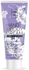 Lavish Care White Musk Hand Cream - Крем за ръце и крака с аромат на бял мускус -