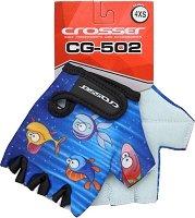 Детски ръкавици - Fish Kids - Аксесоар за велосипедисти - играчка