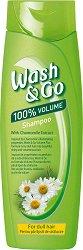 Wash & Go Shampoo With Camomile Extract - Шампоан за блясък и обем с екстракт от лайка - шампоан