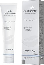 Dentissimo Complete Care Toothpaste - Паста за зъби за пълноценна грижа -