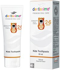 Dentissimo Kids 2 - 6 Years Toothpaste-Gel - Гел-паста за зъби за деца на възраст между 2 и 6 години -