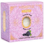 Harem's Natural Soap Black Grape - Натурален сапун с червено грозде -