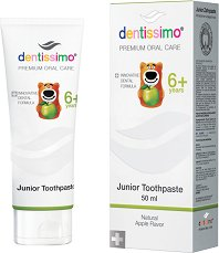Dentissimo Junior 6+ Years Toothpaste-Gel - Гел-паста за зъби за деца на възраст между над 6 години -