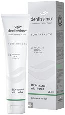 Dentissimo BIO-Natural Toothpaste With Herbs - Натурална паста за зъби с билкови екстракти без флуор -