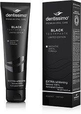 Dentissimo Extra Withening Black Toothpaste - продукт