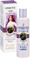 Harem's Body Lotion Black Grape Seed - Лосион за тяло с масло от черно грозде -