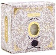 Harem's Natural Soap Black Cummin - Натурален сапун с черен кимион -