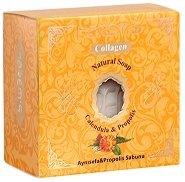 Harem's Natural Soap Calendula & Propolis - Натурален сапун с невен и прополис -