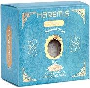 Harem's Natural Soap Rice - Натурален сапун с ориз -