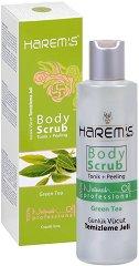 Harem's Body Scrub Green Tea - Ексфолиант за тяло със зелен чай -