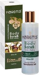 Harem's Body Scrub Olive Oil - Ексфолиант за тяло с масло от маслина - лосион