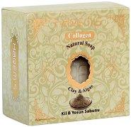 Harem's Natural Soap Clay & Algae - Натурален сапун с хума и водорасли - сапун