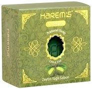 Harem's Natural Soap Olive Oil - Натурален сапун със зехтин за всеки тип кожа -