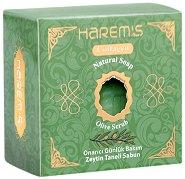 Harem's Natural Soap Olive Scrub - Натурален сапун с маслинови парченца и зехтин за всеки тип кожа - сапун
