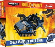"Space Marine Speeder Strike - Сглобяем модел от серията ""Warhammer 40000: Build + Paint"" -"