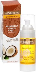 Harem's Coconut Oil - Универсално кокосово масло за лице, коса и тяло - лосион