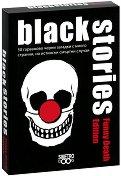 Black Stories: Funny Death Edition - Комплект карти за игра -