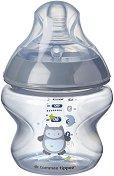 Бебешко шише за хранене - Closer to Nature: Easi Vent 150 ml - Комплект със силиконов биберон от 0+ месеца -