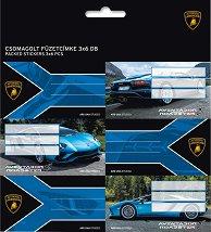 Етикети за тетрадки - Lamborghini - несесер