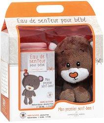 Бебешки подаръчен комплект - Моето първо ухание - С ароматна вода и плюшено мече -