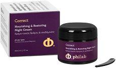 """Philab Correct Nourishing & Restoring Night Cream - Подхранващ и възстановяващ нощен крем за лице от серията """"Correct"""" - балсам"""