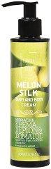 Lavish Care Melon Silk Hand Cream - Крем за ръце и крака с аромат на пъпеш - крем