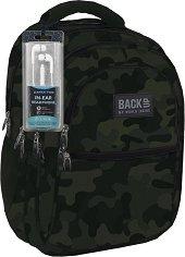 Ученическа раница - Back Up: B 54 - Комплект със слушалки - раница