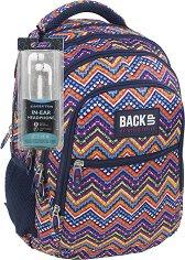 Ученическа раница - Back Up: B 35 - Комплект със слушалки -