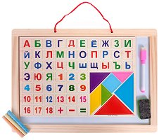 Двустранна магнитна дъска с букви и цифри - Детски образователен комплект от дърво - играчка