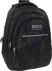 Ученическа раница - Back Up: H 54 - раница