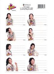 Етикети за тетрадки - Soy Luna - Комплект от 8 броя - несесер