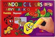 Бои за стъкло - Комплект от 10 цвята x 60 ml