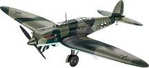 Военен самолет - Heinkel He 70 F-2 - Сглобяем авиомодел - макет