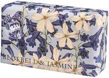 English Soap Company Bluebell & Jasmine - Луксозен сапун с аромат на зюмбюл и жасмин - крем