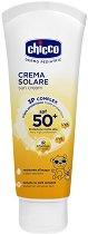 Слънцезащитен бебешки крем - SPF 50+ -