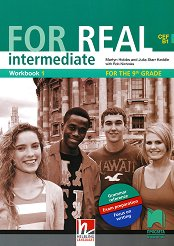For Real - ниво B1: Работна тетрадка № 1 по английски език за 9. клас -