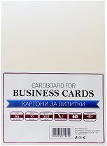 Перлен копирен картон за визитки и картички