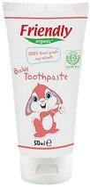 Friendly Organic Baby Toothpaste 100% Food Grade Ingredients - Бебешка паста за зъби със 100% ядивни съставки и вкус на малина - продукт