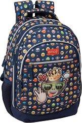 """Ученическа раница - Emoji King Monkey - От серията """"Emoji"""" -"""