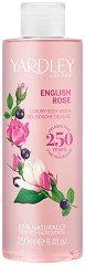 "Yardley English Rose Luxury Body Wash - Луксозен душ гел с аромат на роза от серията ""English Rose"" - балсам"