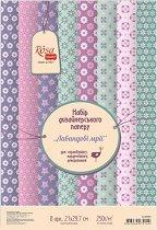 Картони за скрапбукинг - Лавандулова мечта - Комплект от 8 листа с формат A4