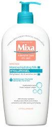 Mixa Hyalurogel Intenisve Hydrating Body Milk - Хидратиращо мляко за тяло с хиалуронова киселина за суха и чувствителна кожа - серум