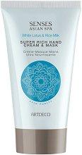 """Artdeco Asian Spa White Lotus & Rice Milk Super Rich Hand Cream & Mask - Богат крем за ръце и маска в едно с бял лотос и оризово мляко от серията """"Asian Spa - Skin Purity"""" -"""