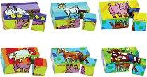 Дървени кубчета - Животните във фермата - Комплект от 6 части -