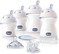 """Комплект за новородено - С 4 шишета, биберони, залъгалки и четка за почистване на шишета от серията """"Natural Feeling"""" -"""