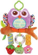 Плюшено бухалче - Писукаща играчка с дрънкалка за детска количка или легло -