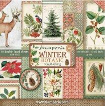 Хартии за скрапбукинг - Коледа - Комплект от 10 броя