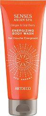 """Artdeco Asian Spa Hydrating Ginger & Goji Berry Energizing Body Wash - Енергизиращ душ гел с джинджифил и годжи бери от серията """"Asian Spa - New Energy"""" - продукт"""