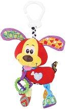 Плюшено кученце - Играчка с вибрация за детска количка или легло -