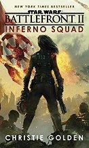 Star Wars: Battlefront 2 - Inferno Squad - Christie Golden - пъзел